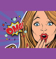 Omg surprised pop art woman face vector image