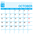 October 2015 calendar page template vector image