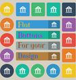 bank icon sign Set of twenty colored flat round vector image