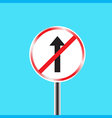 Do not go straight sign vector image