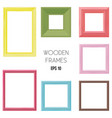 wooden frames color set vector image