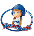 Little girl in baseball outfit vector image vector image