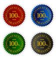 set of tags satisfaction guaranteed vector image