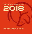2018 year of the dog happy new year card vector image