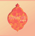 ramadan greetings postcard with arabic lantern vector image