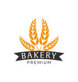 bakery shop emblem labels logo and design vector image