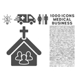 Church Icon with 1000 Medical Business Pictograms vector image