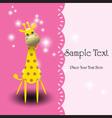 Cute giraffe greeting card vector image