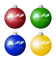 Christmas Tree Balls vector image