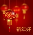 Blurred Background for Chinese New Year 2017 with vector image