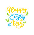 happy easter lettering hand drawn easter vector image