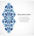 arabesque vintage ornate border damask floral deco vector image