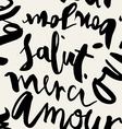 Seamless French inscriptions Love thank you hello vector image