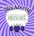 Blackberry milkshake vector image
