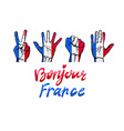 France flag icon set vector image