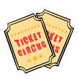 ticket icon cartoon vector image