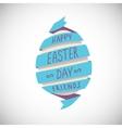 Spiral ribbon Easter egg vector image
