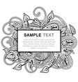 paisley ornate vector image