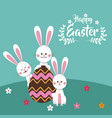 happy easter bunnies chocolate egg floral vector image