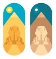 Flat design pyramid Giza vector image