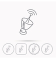 Antenna icon Sputnik satellite sign vector image