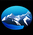 Mountains and peaks vector image
