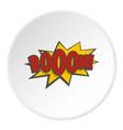 boom explosion icon circle vector image