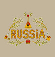 hand drawing traditional symbols of russia set of vector image
