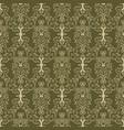 flower wallpaper vector image vector image