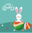 happy easter bunny broken egg celebration vector image