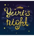 Yuris Night vector image