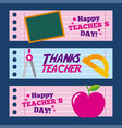 happy teacher day card thanks greeting decoration vector image