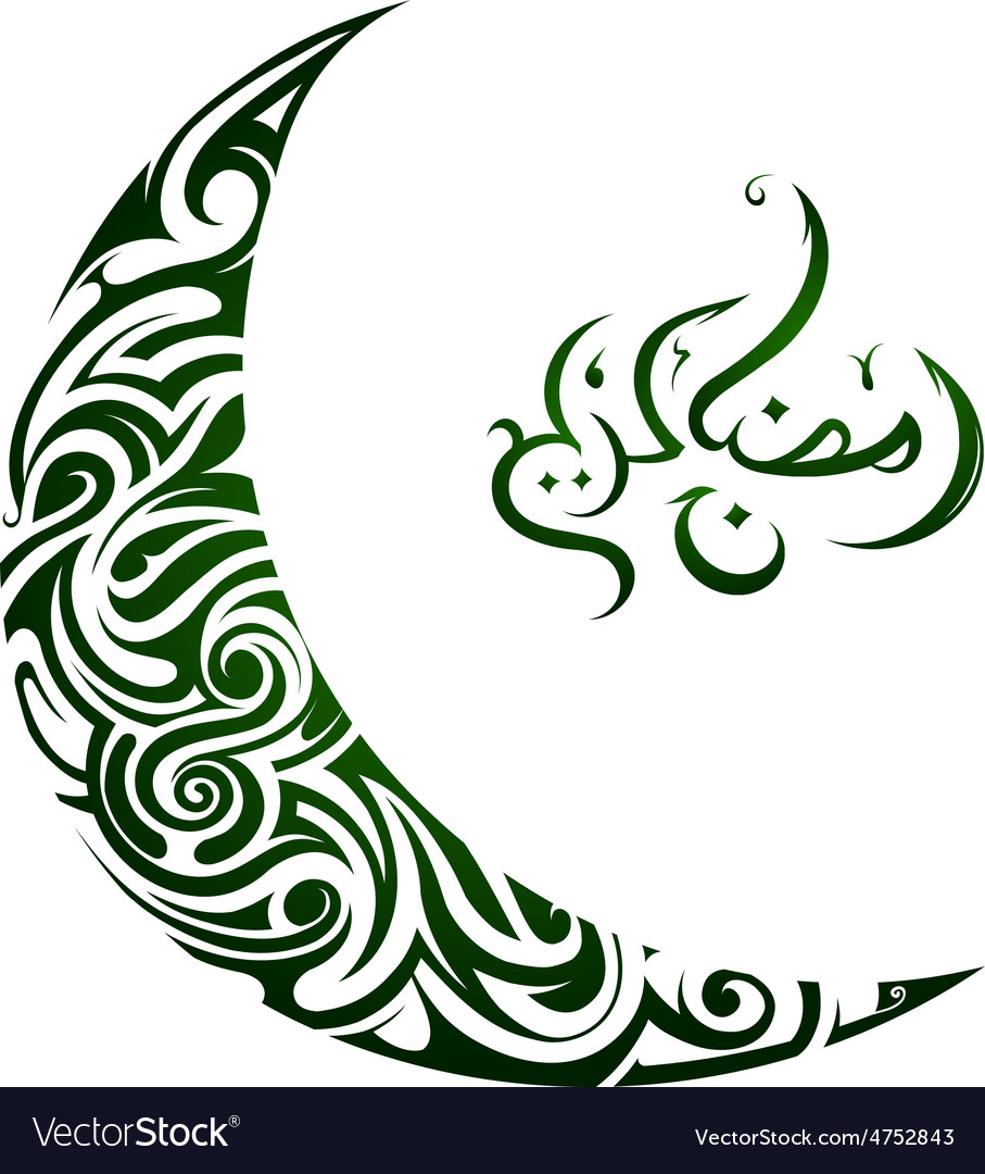 Ramadan calligraphy greetings vector