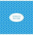 Geometric blue lattice seamless arabic pattern vector image