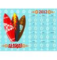 aloha calendar 2012 vector image