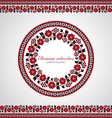 Ukrainian embroidery brush set vector image