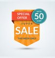 super sale and special offer banner vector image
