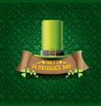 happy saint patricks day label vector image