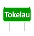 Tokelau road sign vector image