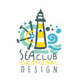 sea club logo original design summer travel and vector image