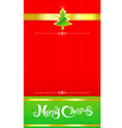 017 Merry Christmas background vector image