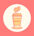 with paper cups and coffee vector image