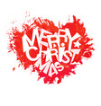 merry christmas typography at watercolor heart vector image