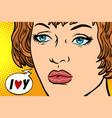pop art woman i love you vector image