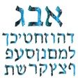 Blue shabby Hebrew font alphabet The letters vector image
