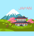 japan view on asian building and flowering sakura vector image
