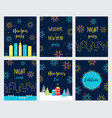 new year eve fireworks celebration cards and vector image
