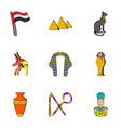 egyptian culture icons set cartoon style vector image