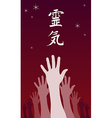 Trying to reach harmony through Reiki vector image