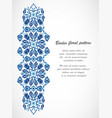arabesque vintage ornate border damask floral deco vector image